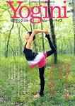 Magazine-Yogini-vol16cover.jpg